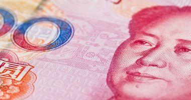 Kineski juan u VIP menjačnicama